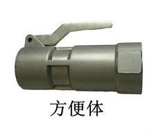 铝合金方便体