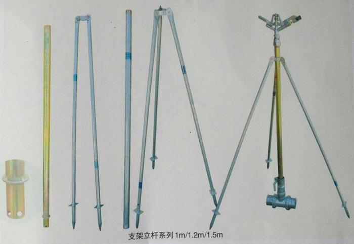 支架立杆作用